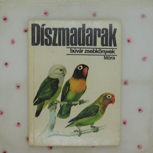 ハンガリーのポケット図鑑::: 観賞用の鳥-buvar zsebkonwek-