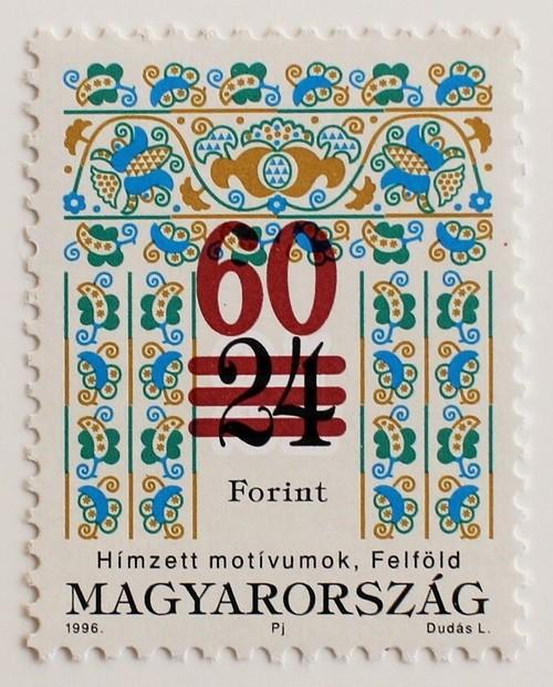 刺繍 60F 加刷 / ハンガリー 1996