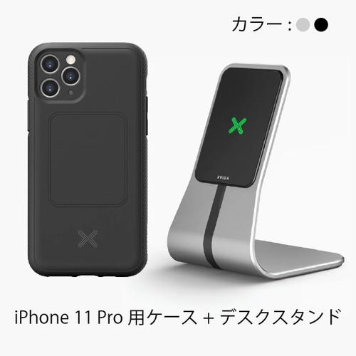iPhone 11 Pro オフィスセット