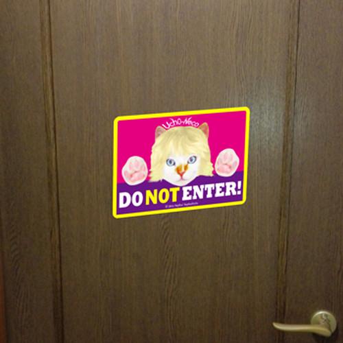 マグネットサイン「 Do Not Enter(立入禁止/入室禁止)」高耐水&耐候性マグネットサイン: うちゅうねこ