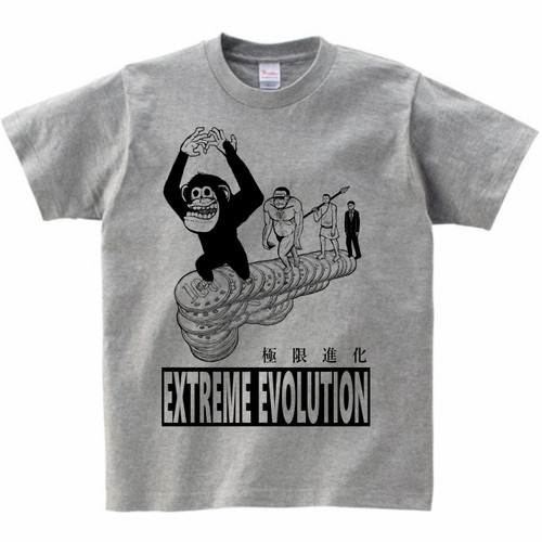 極限進化Tシャツ灰