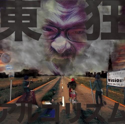 """[CD]東狂アルゴリズム""""VISION"""""""