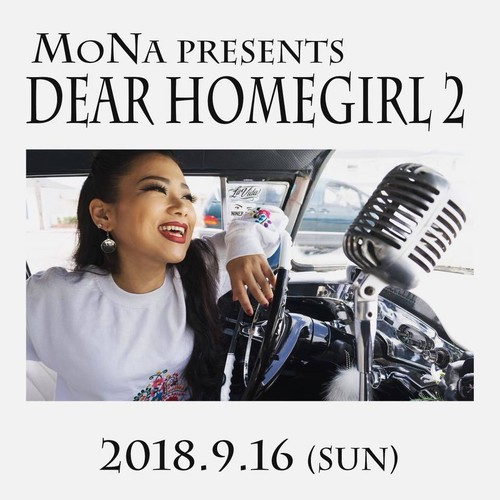 Digital Ticket | DEAR HOMEGIRL 2 | 2018.9.16 @ Powers