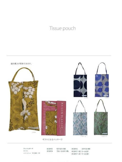 Tissue pouch ティッシュポーチ