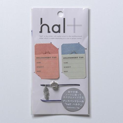 hal+(ハルト)ステーショナリータグ「R+B」