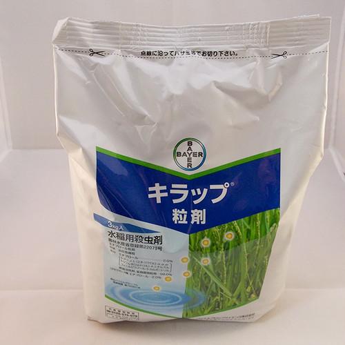キラップ粒剤 3kg 1袋