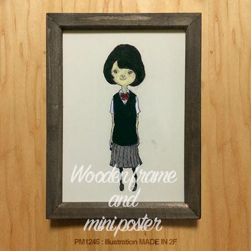 木製フレーム付きミニポスター PM1245