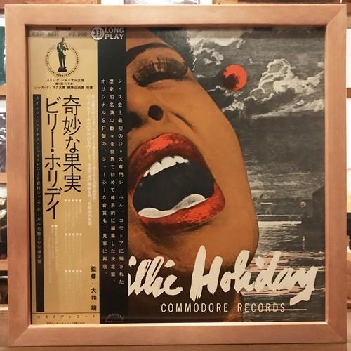 Billie Holiday – The Greatest Interpretations Of Billie Holiday (LP)
