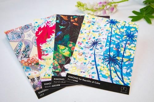 セットE|KIMONOポストカード|リビア・ミャンマー・ニュージーランド・キューバ