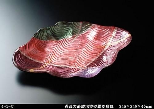 深甚文箔玻璃婆娑羅菱形皿(345×245×40㎜) 4-1-C