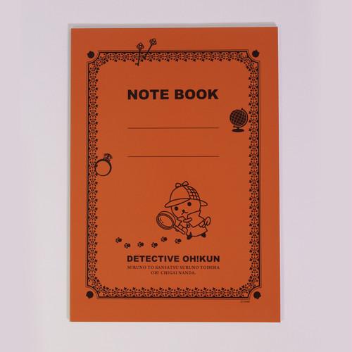 ノート・探偵