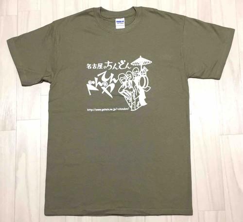 べんてんちゃんTシャツ(プレイリーダスト)