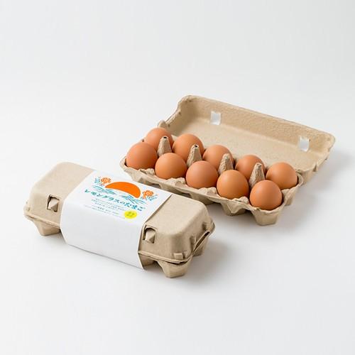 レモングラスの卵 10個入