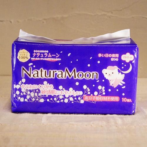 【ナチュラムーン】生理用ナプキン多い日の夜用