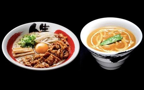 【2個コンビ】徳島ラーメン1個 JINSEIカレーうどん1個