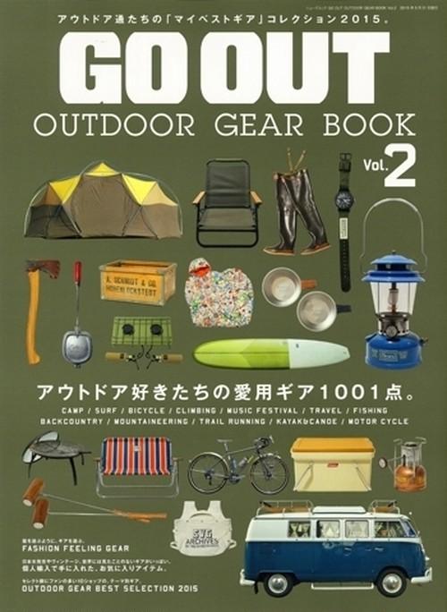 Go Out Outdoor Gear Book Vol.2