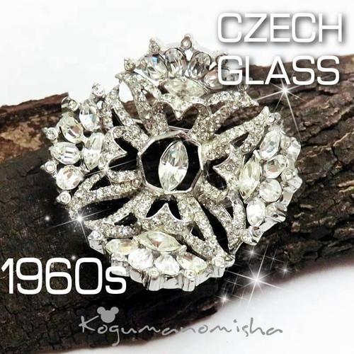 チェコガラス☆クリアな輝き 大粒 マーキスカット ラインストーン フラワー ヴィンテージ ブローチ 1950s