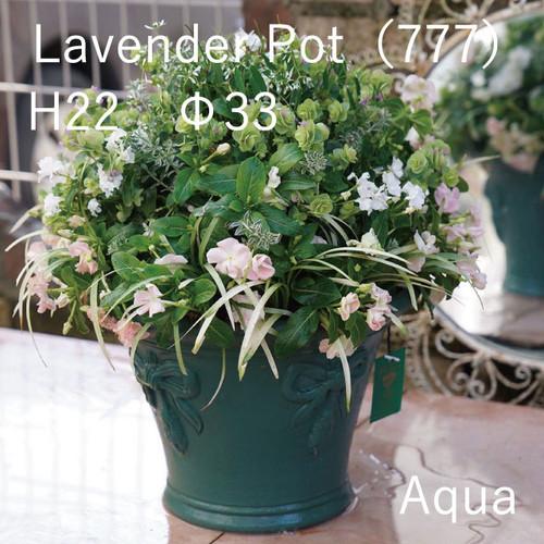 英国製JPGS限定色ウィッチフォード鉢【Lavender Pot】