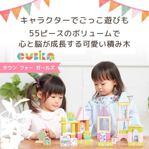 Town for girls(タウン フォー ガールズ)< 1歳 2歳 3歳 >CUBIKA(キュビカ)