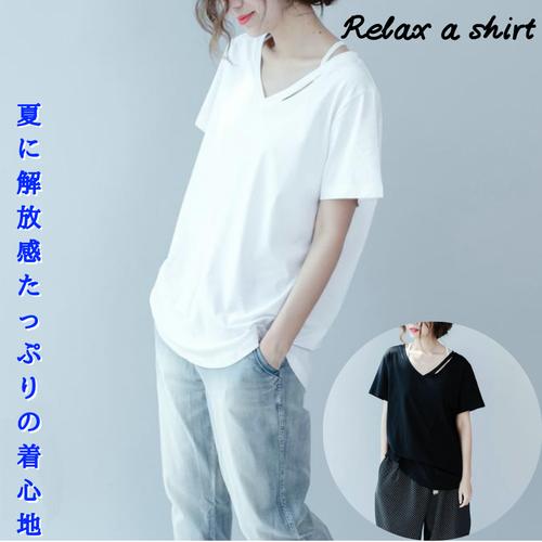 Tシャツ 半袖 レディース ゆったり シンプル ユニックデザイン トップス 薄手 カットソー Vネック 女性用 半袖Tシャツ 夏物 オシャレ