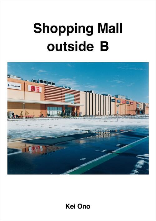 Shopping Mall - outside B