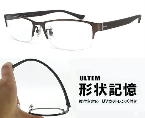 メガネ ナイロール メンズ 2261-6 男性用 眼鏡