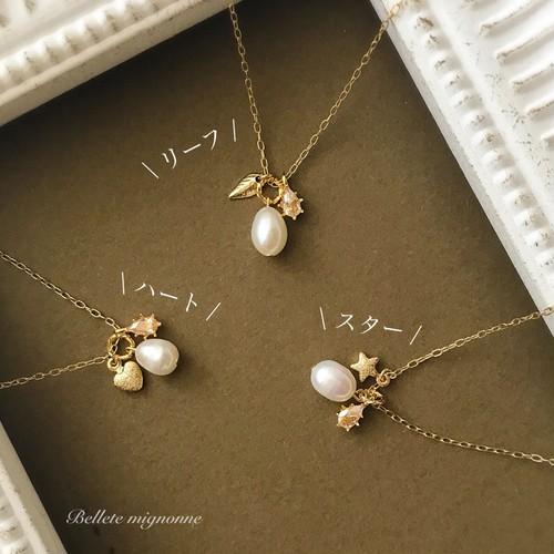 petite joie * 選べるチャームと淡水パールの華奢ネックレス