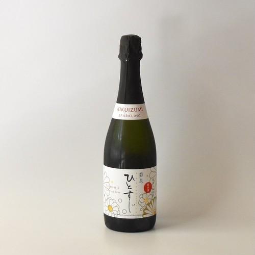 菊泉 ひとすじ 発泡純米酒 720ml
