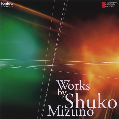 水野修孝作品集−現代日本の作曲家シリーズ42