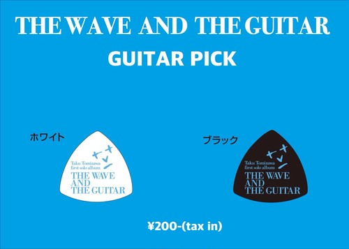 THE WAVE AND THE GUITAR / GUITAR PICK