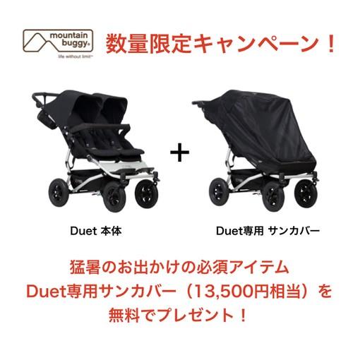 mountain buggy duet buggy Black マウンテンバギー デュエット 黒