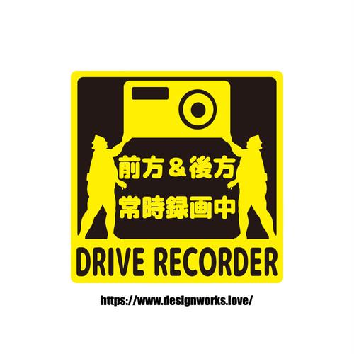 マグネット 全8色 ドライブレコーダー 前方&後方 録画中 どすこい 相撲 力士