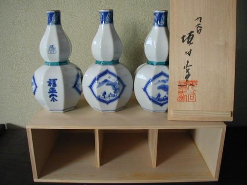 九谷焼 徳利3本組