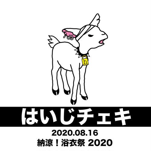 【heidi.】事前受付 8/16「納涼!浴衣祭 2020」チェキ