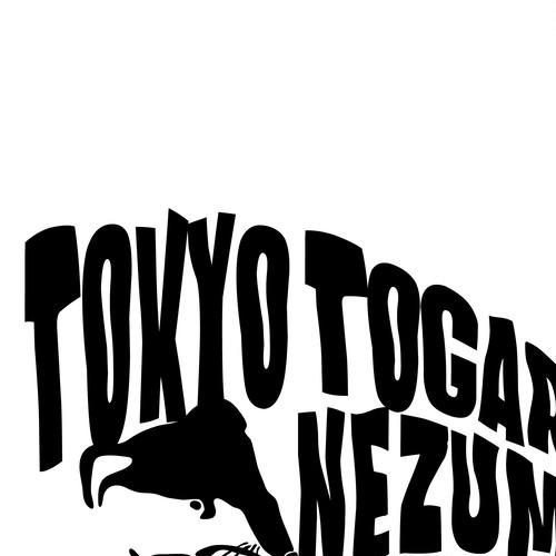V.A. - Tokyo Togari Sampler 001 (CDR)