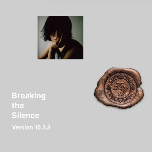 [CD] Toshiyuki Yasuda: Breaking the Silence (Version 10.3.3) (Gray × Bronze)