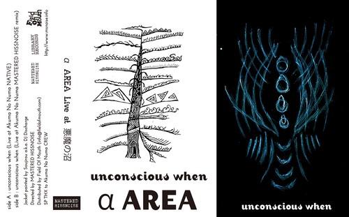 αAREA - unconscious when Live at 悪魔の沼