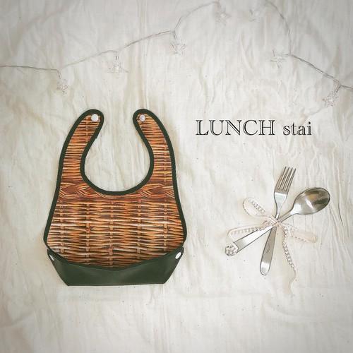 LUNCH stai / お食事スタイ