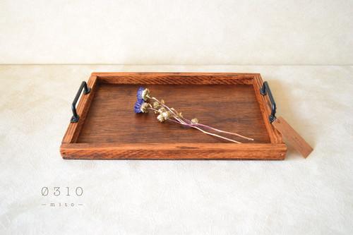 0310 木製シンプルカフェトレイ(チーク色×黒アイアンの取手)