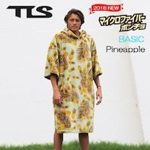 TLS ツールス BASIC pineapple ポンチョ
