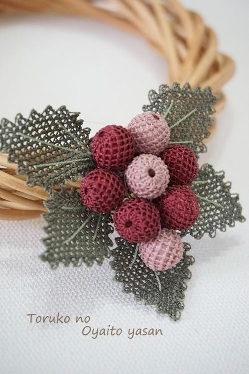 イーネオヤ ぶどうのブローチ ピンク系:NaBr1-G3