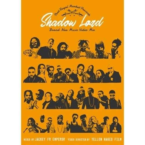 [DVD]Shadow Lord -Brand New Music Video Mix- MIXED BY JACKEY(EMPEROR)
