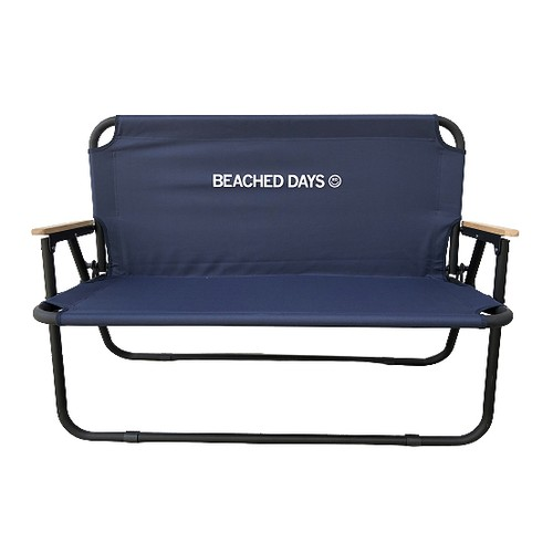 Holding Chair 2 Seater