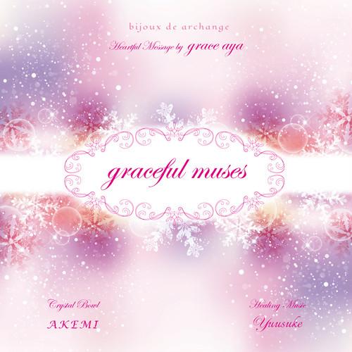 CDアルバム「graceful muses」/grace aya, AKEMI & Yuusuke