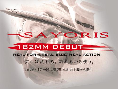 SAYORIS-182 54g