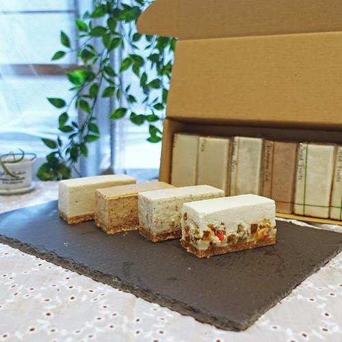 白砂糖不使用チーズケーキお試し4種食べ比べ  秋