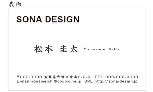 ビジネス両面名刺・シンプル 004 100枚