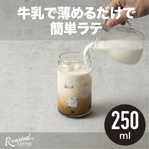 【自宅で簡単に本格的なカフェラテを】ラテベース パークストリートブレンド(Roasted COFFEE LABORATORY/ローステッドコーヒーラボラトリー)
