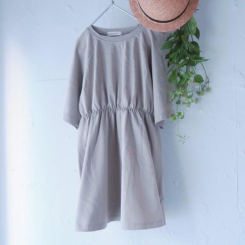 raglan-sleeve cotton dress