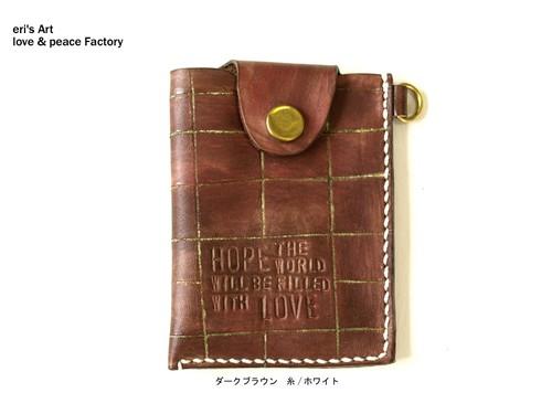 【受注生産】パスケース01 *7カラーバリエーション* OD-PAS-01